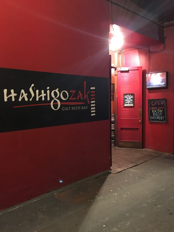 hashigo zake 700x933 - The best craft beer in Wellington, New Zealand