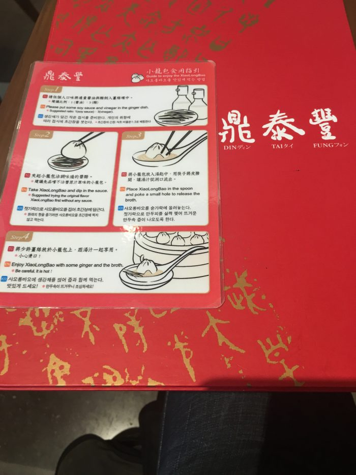 how to eat xiao long bao 700x933 - More dim sum in Hong Kong - Din Tai Fung & Dim Sum Square