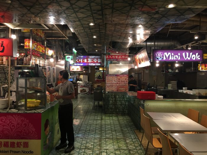 hutong food court 700x525 - A layover in Kuala Lumpur - Islamic Arts Museum Malaysia & Jalan Alor