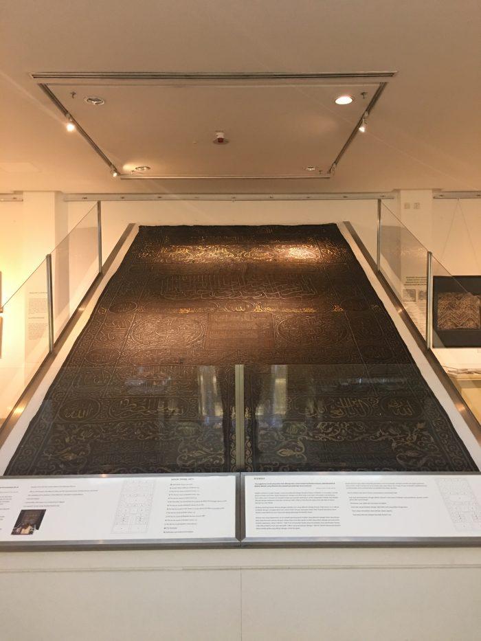islamic arts museum malaysia kiswa 700x933 - A layover in Kuala Lumpur - Islamic Arts Museum Malaysia & Jalan Alor