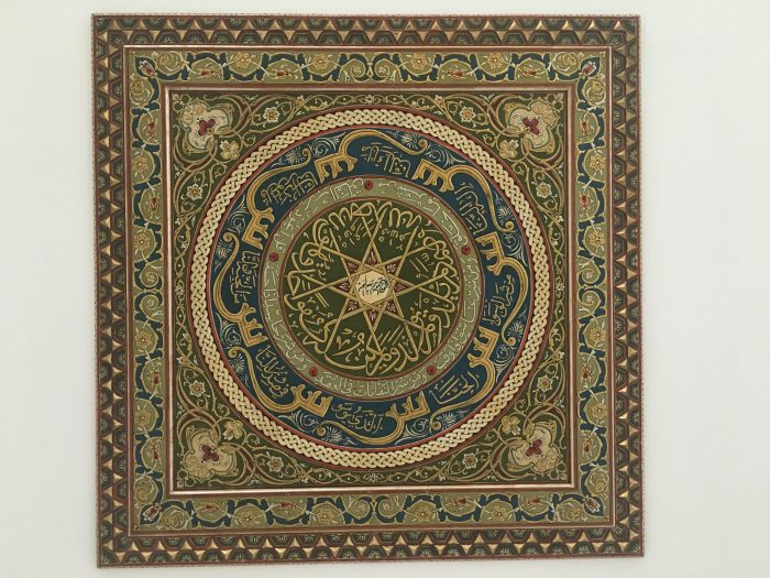 islamic arts museum malaysia tiles 700x525 - A layover in Kuala Lumpur - Islamic Arts Museum Malaysia & Jalan Alor