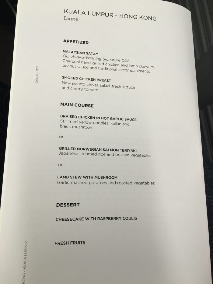 malaysia-airlines-business-class-boeing-737-menu