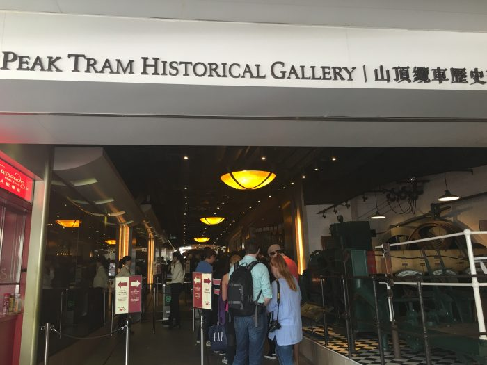 peak tram historical gallery 700x525 - A visit to Victoria Peak & more great food in Hong Kong