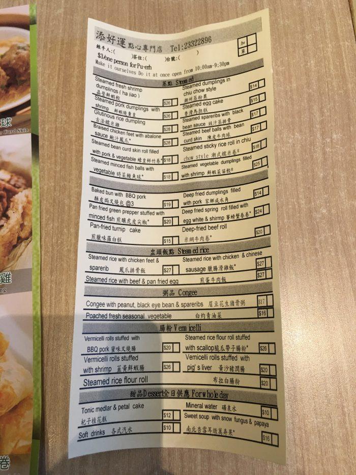 tim ho wan english menu order form 700x933 - A dim sum visit to Tim Ho Wan in Hong Kong