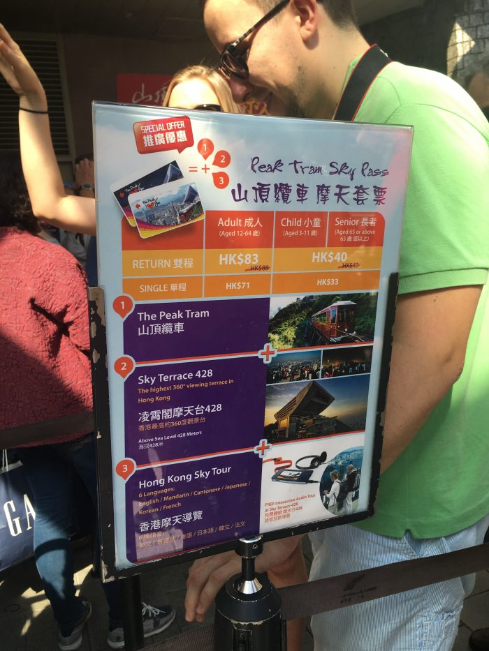 victoria peak tram sky pass 700x933 - A visit to Victoria Peak & more great food in Hong Kong