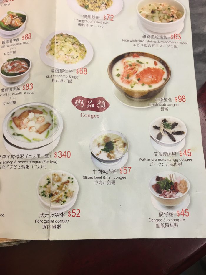 wong chi kei menu 700x933 - A visit to Victoria Peak & more great food in Hong Kong