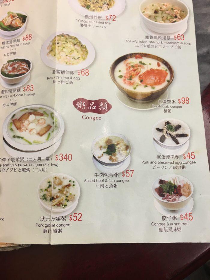 Wong-Chi-Kei-menu