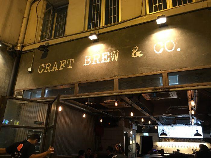 craft brew co high street hong kong 700x525 - The best craft beer in Hong Kong