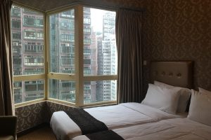 grand city hotel hong kong 300x200 - Grand City Hotel Hong Kong review