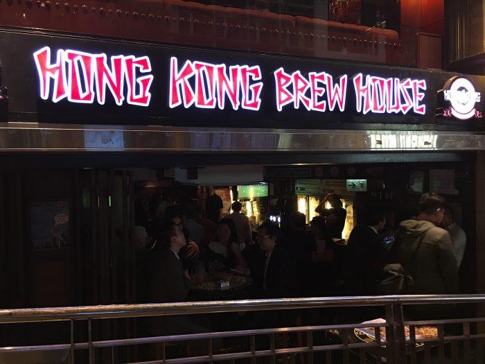 hong kong brew house 700x525 - The best craft beer in Hong Kong