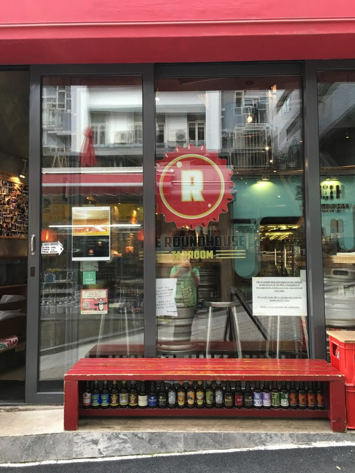 roundhouse hong kong 700x933 - The best craft beer in Hong Kong