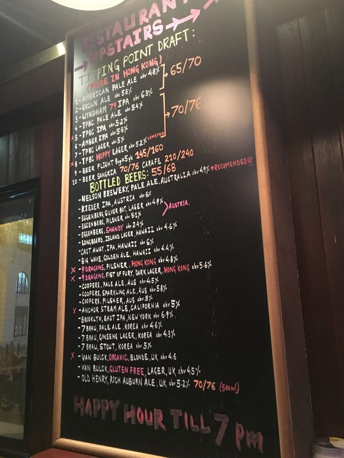 tipping point brewing company hong kong 700x933 - The best craft beer in Hong Kong