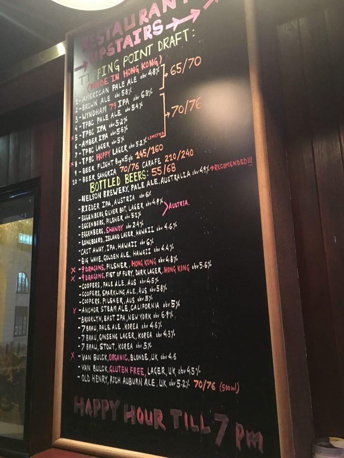 tipping-point-brewing-company-hong-kong