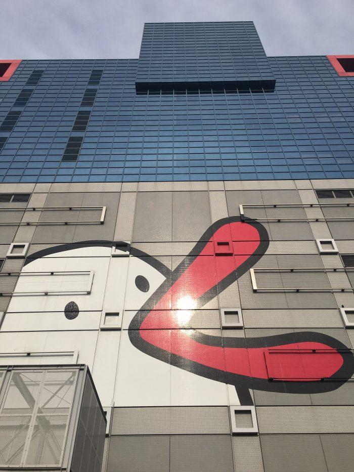 duck building osaka 700x933 - A layover in Osaka - Ramen, sushi, & exploring the city