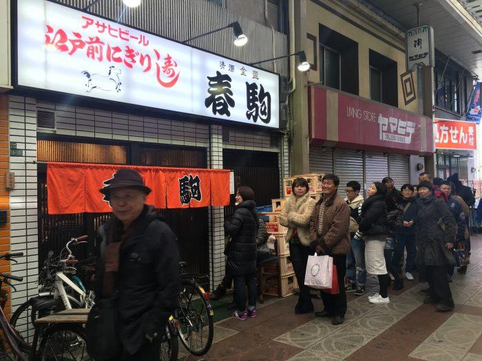 harukoma 700x525 - A layover in Osaka - Ramen, sushi, & exploring the city