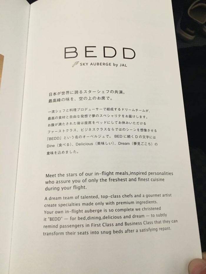 JAL-Business-Class-Boeing-787-Osaka-to-Los-Angeles-bedd-menu