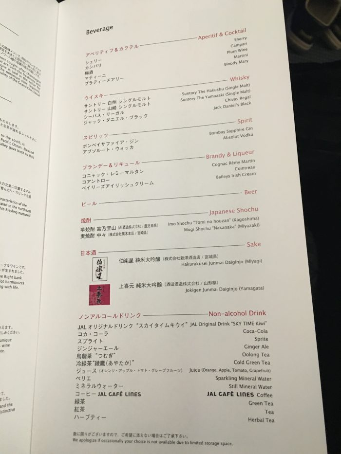 JAL-Business-Class-Boeing-787-Osaka-to-Los-Angeles-drinks-menu