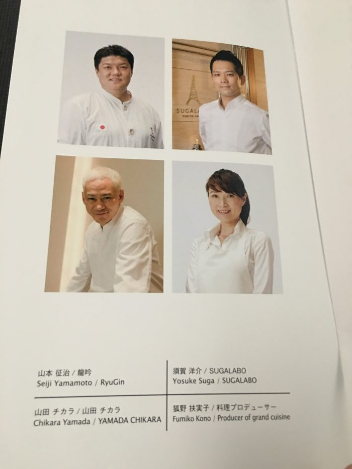 JAL-Business-Class-Boeing-787-Osaka-to-Los-Angeles-menu-chefs