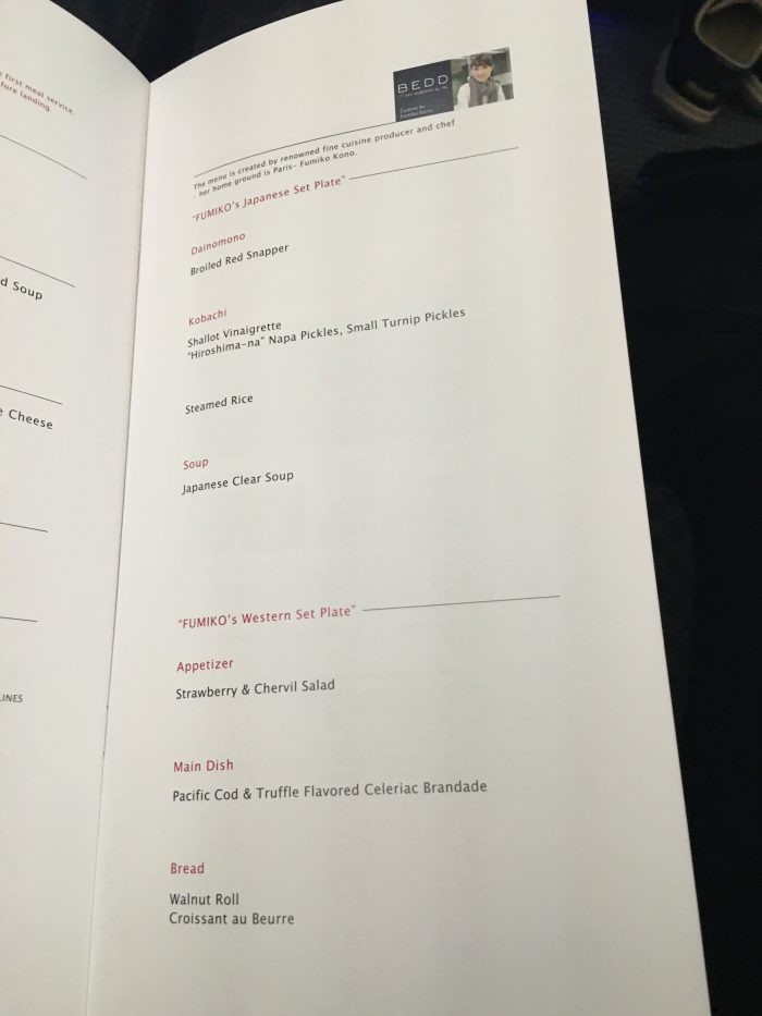 JAL-Business-Class-Boeing-787-Osaka-to-Los-Angeles-set-plate-menu