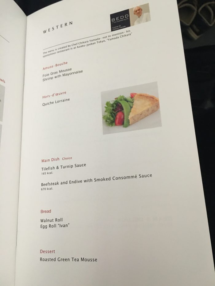 jal business class boeing 787 osaka to los angeles western menu 700x933 - JAL Business Class Boeing 787 Osaka KIX to Los Angeles LAX review