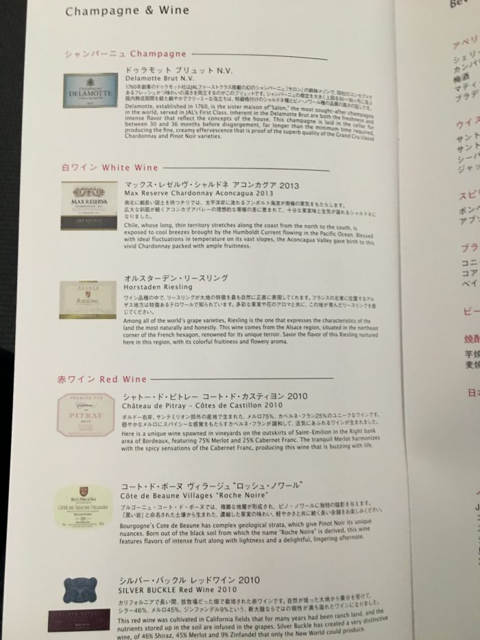 JAL-Business-Class-Boeing-787-Osaka-to-Los-Angeles-wine-menu