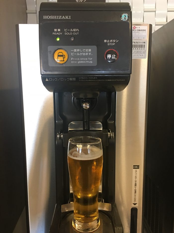 jal sakura lounge osaka beer machine 700x933 - JAL Sakura Lounge Osaka KIX review