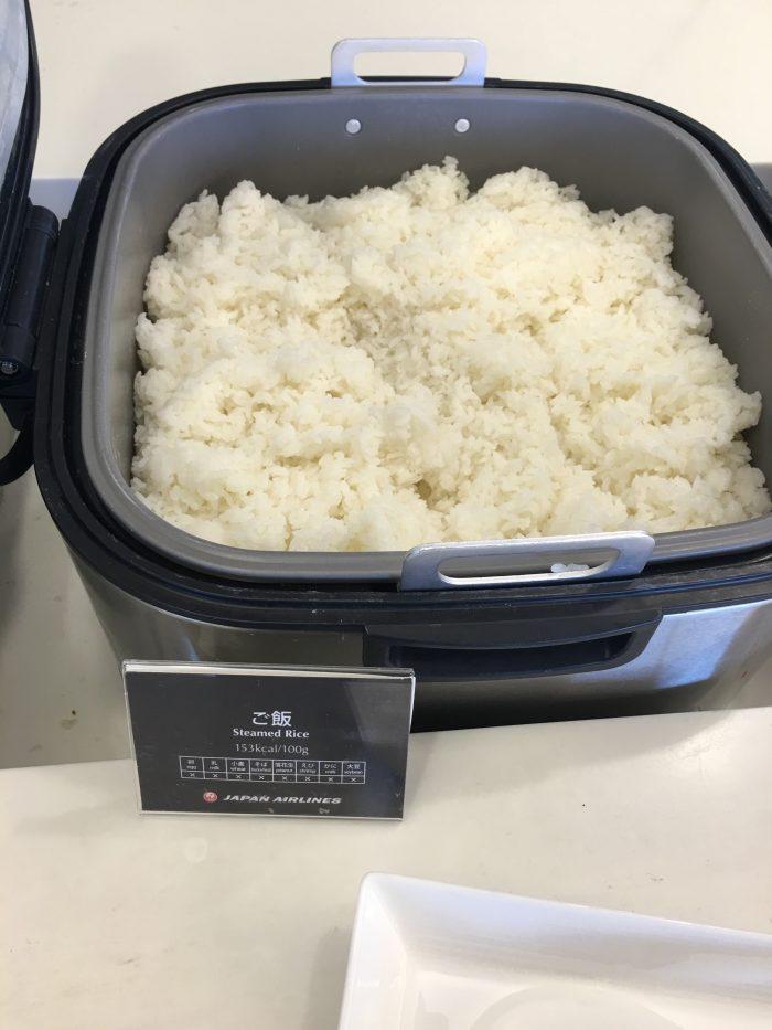 jal sakura lounge osaka rice 700x933 - JAL Sakura Lounge Osaka KIX review
