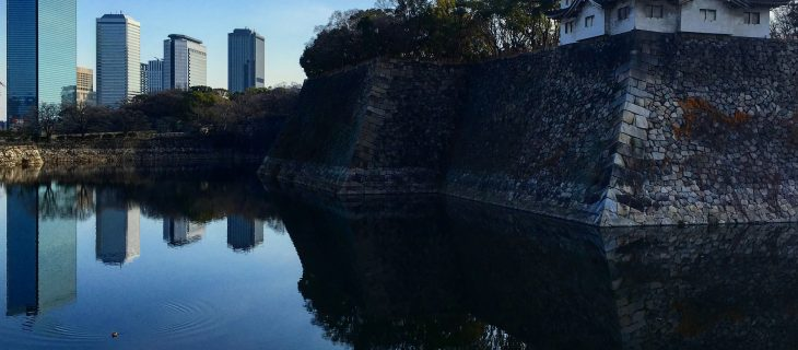 osaka castle 730x320 - Travel Contests: March 7, 2018 - Japan, China, Borneo, & more