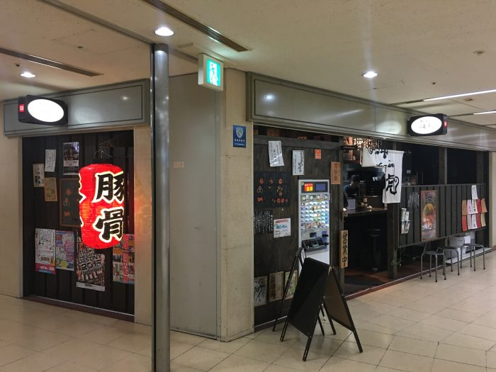 room kamitora osaka station 700x525 - A layover in Osaka - Ramen, sushi, & exploring the city