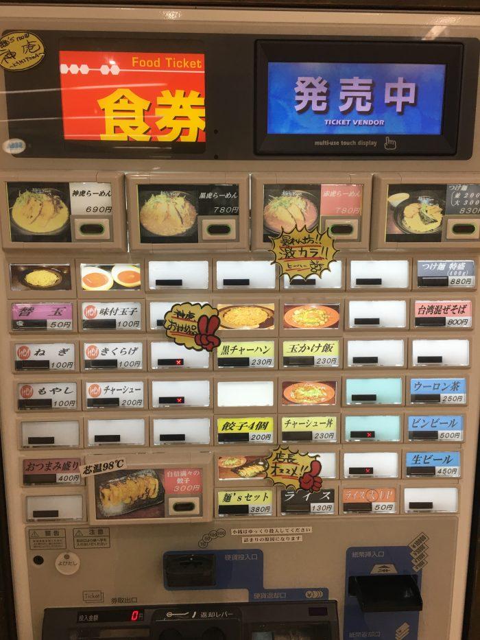 room kamitora ramen osaka 700x933 - A layover in Osaka - Ramen, sushi, & exploring the city
