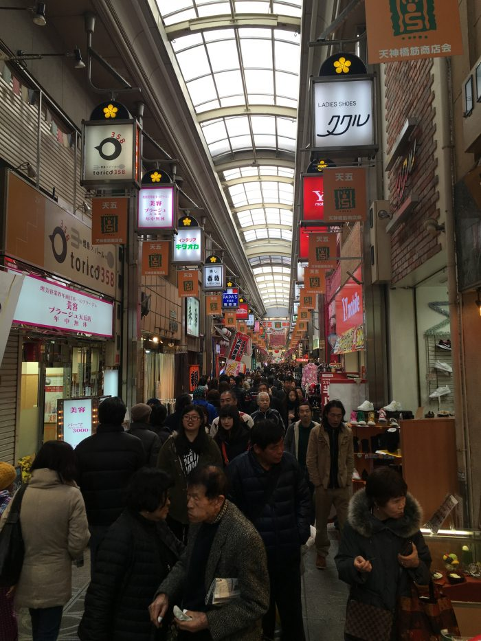 tenjinbashi shopping 700x933 - A layover in Osaka - Ramen, sushi, & exploring the city