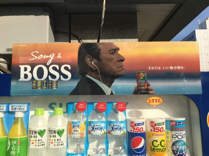 tommy lee jones ad boss 700x525 - A layover in Osaka - Ramen, sushi, & exploring the city
