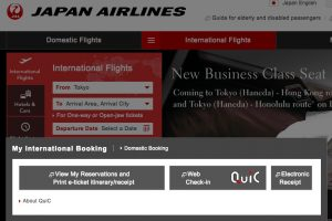 jal american codeshare reservation 300x200 - How to get a Japan Airlines record locator for a flight booked on American Airlines