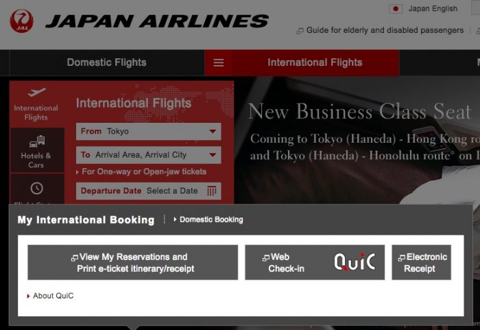 jal american codeshare reservation 700x481 - How to get a Japan Airlines record locator for a flight booked on American Airlines
