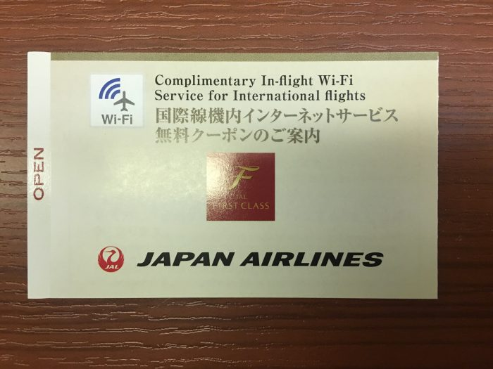 japan airlines boeing 777 300er first class san francisco sfo tokyo haneda hnd free wifi 700x525 - Japan Airlines JAL First Class Boeing 777-300ER San Francisco SFO to Tokyo Haneda HND review