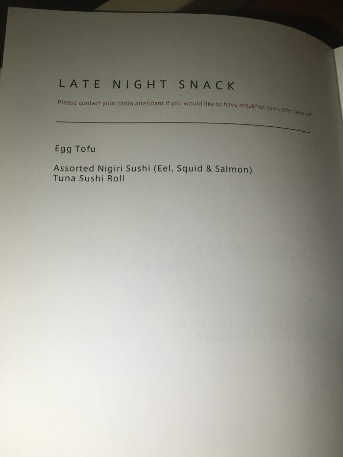 japan airlines boeing 777 300er first class san francisco sfo tokyo haneda hnd late night snack menu 700x933 - Japan Airlines JAL First Class Boeing 777-300ER San Francisco SFO to Tokyo Haneda HND review