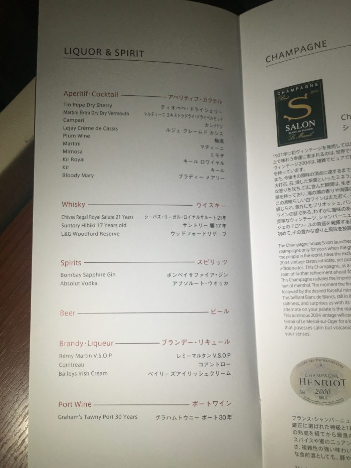 japan airlines boeing 777 300er first class san francisco sfo tokyo haneda hnd liquor champagne list 700x933 - Japan Airlines JAL First Class Boeing 777-300ER San Francisco SFO to Tokyo Haneda HND review