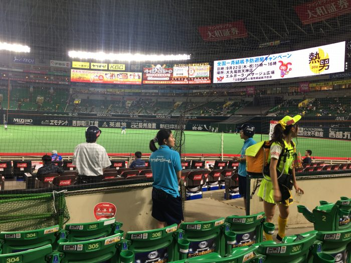 attending a japanese baseball game beer backpacks 700x525 - Attending a Fukuoka SoftBank Hawks Japanese baseball game
