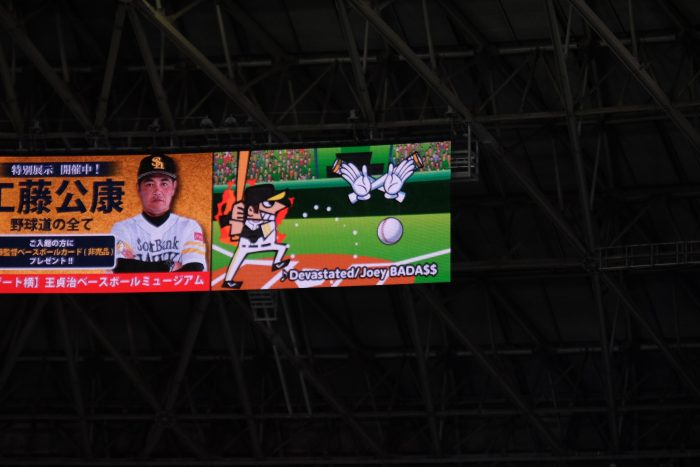 attending a japanese baseball game music 700x467 - Attending a Fukuoka SoftBank Hawks Japanese baseball game