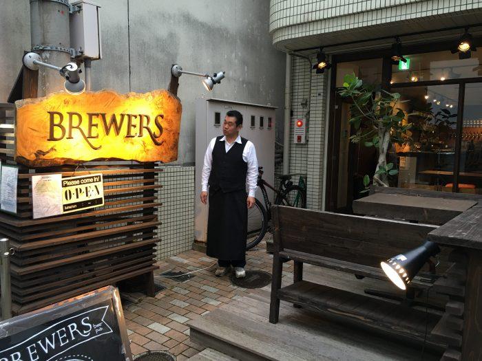 brewers beer pub fukuoka 700x525 - The best craft beer in Fukuoka, Japan