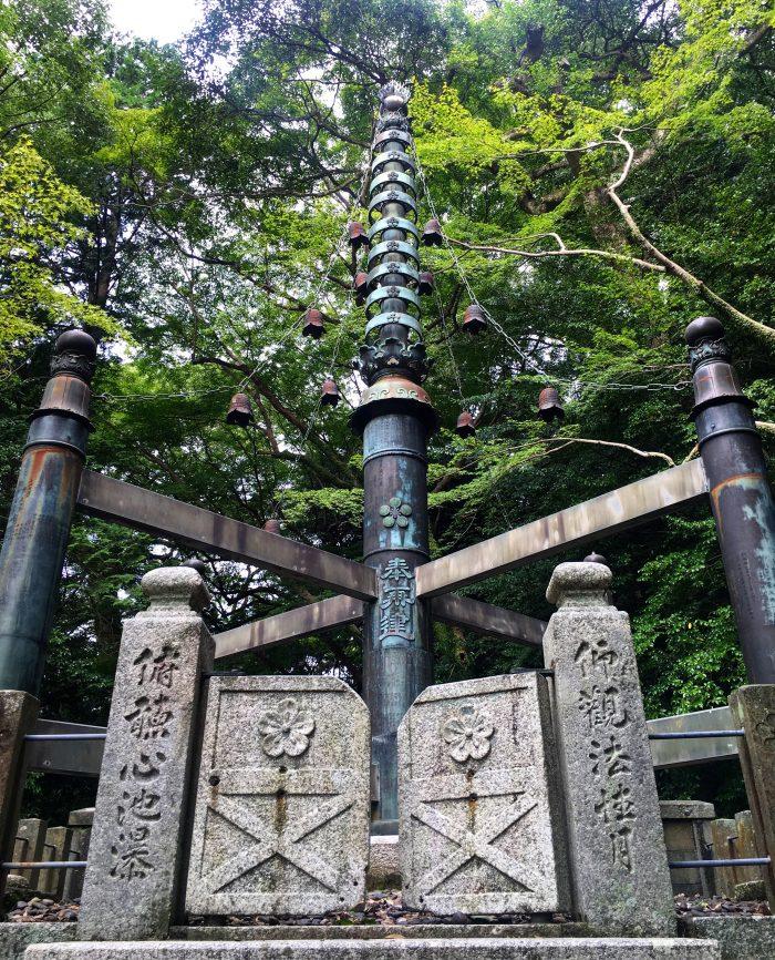 dazaifu tenmangu metal stone thing 700x866 - A day trip from Fukuoka to Dazaifu, Japan