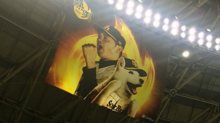 fukuoka softbank hawks cheering dog 700x394 - Attending a Fukuoka SoftBank Hawks Japanese baseball game