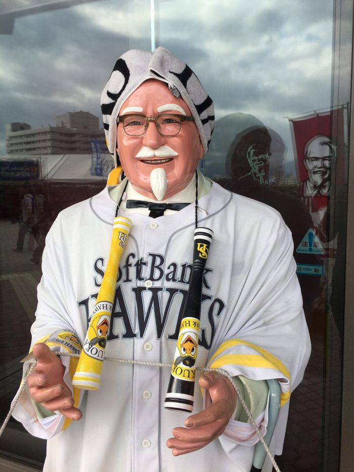fukuoka softbank hawks colonel sanders 700x933 - Attending a Fukuoka SoftBank Hawks Japanese baseball game