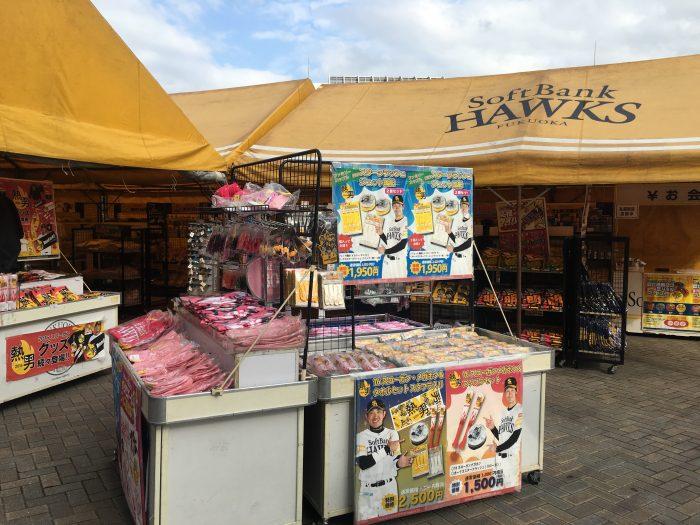 fukuoka softbank hawks merchandise 700x525 - Attending a Fukuoka SoftBank Hawks Japanese baseball game