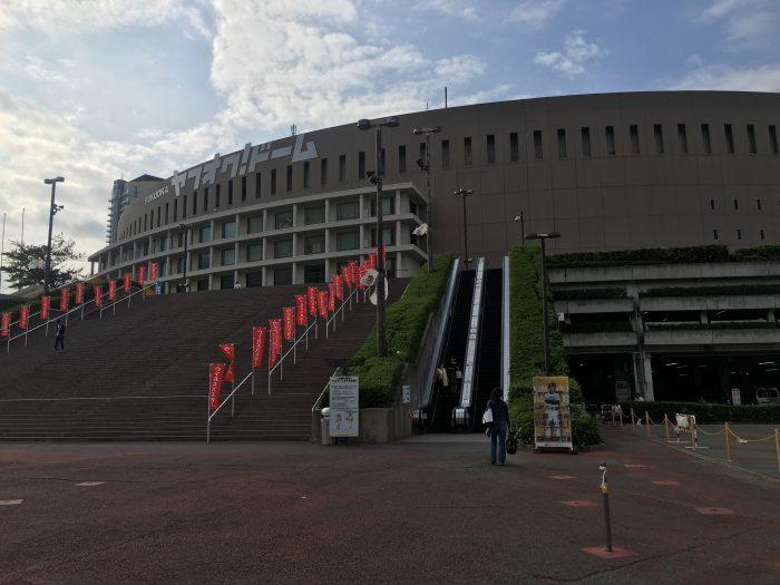 fukuoka yahuoku dome 700x525 - Attending a Fukuoka SoftBank Hawks Japanese baseball game