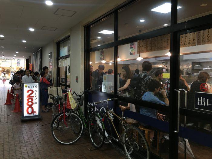 hakata ramen zen 700x525 - The best tonkotsu ramen in Fukuoka, Japan