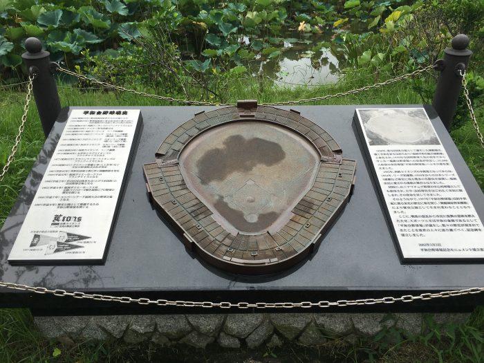 heiwadai stadium fukuoka 700x525 - A walking tour of the parks, shrines, & temples of Fukuoka, Japan