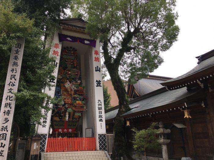 kushida shrine 700x525 - A walking tour of the parks, shrines, & temples of Fukuoka, Japan