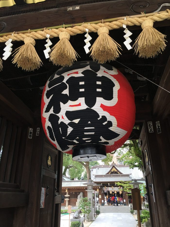 kushida shrine entrance 700x933 - A walking tour of the parks, shrines, & temples of Fukuoka, Japan