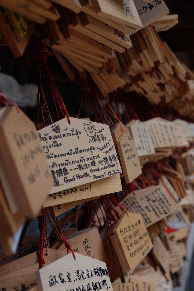 kushida shrine wishes 667x1000 - A walking tour of the parks, shrines, & temples of Fukuoka, Japan